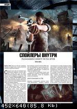 Игромания №12 (Декабрь 2017) PDF