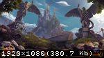 Королевский квест 3: Конец рассвета (2017/Лицензия) PC