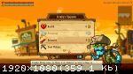 SteamWorld Dig (2013/Лицензия) PC