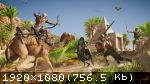 Assassin's Creed: Origins - Gold Edition (2017) (Uplay-Rip от =nemos=) PC