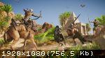 Assassin's Creed: Origins (2017) (RePack от qoob) PC