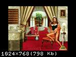 Гостиница желаний (2005) PC