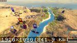 Total War: Rome 2 - Emperor Edition (2013) (RePack от xatab) PC