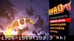 Shaq Fu: A Legend Reborn (2018) (RePack от qoob) PC