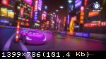 Rush: A Disney Pixar Adventure (2017/Лицензия) PC
