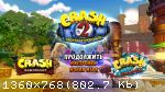 Crash Bandicoot N. Sane Trilogy (2018) (RePack by Mizantrop1337) PC