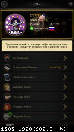 [Android] Mafia City (2018)