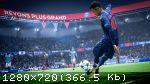 [XBOX360] FIFA 19: Legacy Edition (2018)