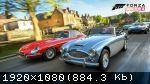 Разработчики постарались воссаздать Эдинбург в Forza Horizon 4