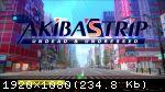 Akiba's Trip: Undead & Undressed (2015) (RePack от qoob) PC