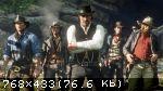 Компания Rockstar начала бета-тестирование Red Dead Online