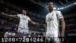 FIFA 19 (2018) (RePack от FitGirl) PC