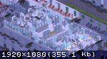 Project Hospital (2018/Лицензия) PC