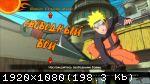 Naruto Shippuden: Ultimate Ninja Storm 2 (2017) (RePack от xatab) PC