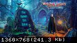 Наследие ведьм 5: Дремлющая темнота (2015) PC