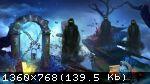 Наследие ведьм 12: Тайный враг (2018) PC