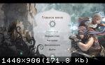 Prince of Persia (2008) (RePack от xatab) PC