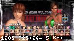 Dead or Alive 5: Last Round (2015) (RePack от FitGirl) PC