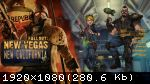 Fallout: New California (2012-2019) (RePack от SEREGA-LUS) PC