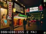 Новые эротические игрушки (2000) PC