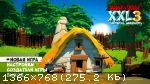 Asterix & Obelix XXL 3: The Crystal Menhir (2019) (RePack от SpaceX) PC