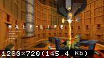 Half-Life: Квадрология Source (2004-2007) (RePack от FitGirl) PC
