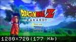 Dragon Ball Z: Kakarot (2020) (RePack от FitGirl) PC