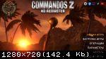 Commandos 2: HD Remaster (2020/Лицензия) PC