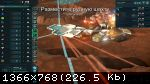 Offworld Trading Company (2016) (RePack от SpaceX) PC