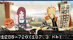 NARUTO SHIPPUDEN: Ultimate Ninja STORM 4 - Deluxe Edition (2016) (RePack от FitGirl) PC