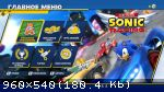 Sonic: Collection (2011-2019) (RePack от R.G. Freedom) PC