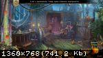 Шоу марионеток 16: Роковая ошибка (2020) PC
