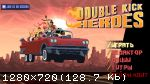 Double Kick Heroes (2020) (RePack от FitGirl) PC
