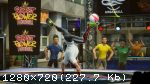 Street Power Football (2020) (RePack от xatab) PC