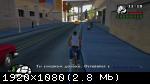 Grand Theft Auto: San Andreas (2005) (RePack от Canek77) PC