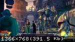 Утерянные гримуары: Краденое Королевство (2016) PC