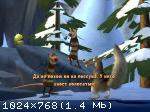 Ледниковый период 2: Глобальное потепление (2006/RePack) PC