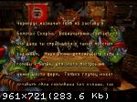 Warcraft I & II Bundle (1994-2019) (RePack от FitGirl) PC