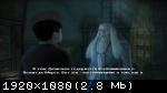 Гарри Поттер и Принц-Полукровка (2009/RePack) PC