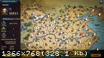 Three Kingdoms: The Last Warlord (2021) (RePack от SpaceX) PC