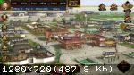 Three Kingdoms: The Last Warlord (2021) (RePack от FitGirl) PC