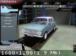 Lada Racing Club (2006/RePack) PC