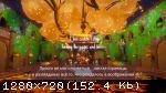 Maquette (2021) (RePack от FitGirl) PC