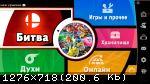 Super Smash Bros. Ultimate (2018) (RePack от FitGirl) PC