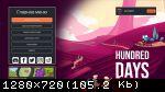 Hundred Days: Winemaking Simulator (2021) (RePack от FitGirl) PC