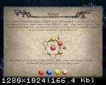 Alchemist Adventure (2021) (RePack от FitGirl) PC